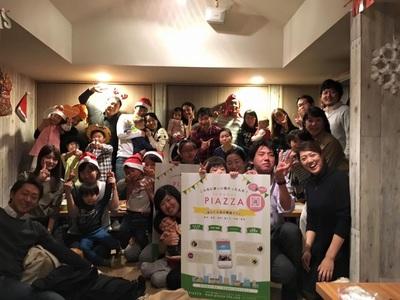 PIAZZA株式会社【営業・コミュニティデザイナー】