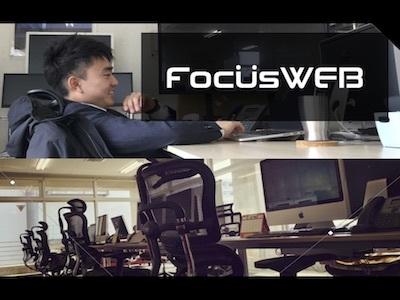株式会社FocusWEB【エンジニア】