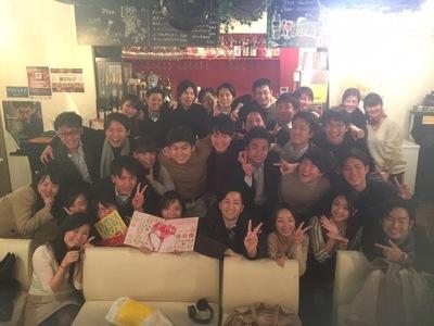 株式会社アイタンクジャパン【企画】