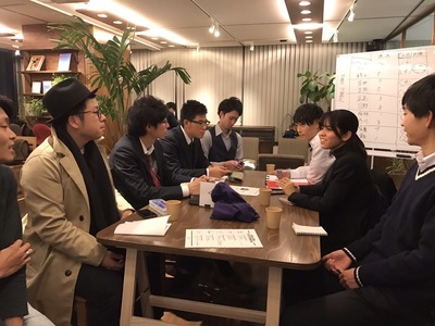 株式会社 UPDRAFT(大阪)