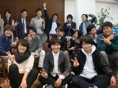 株式会社ITプロパートナーズ【新規事業立ち上げ】