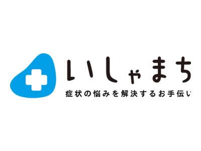 株式会社メディウィル【営業】
