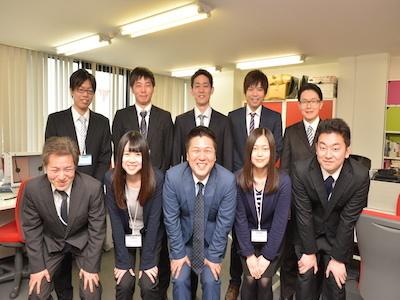 株式会社ONE UP【人事企画】