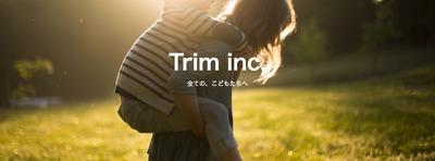 Trim株式会社【デザイナー】