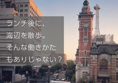Trim株式会社【事業立ち上げ】