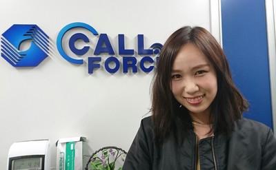 CALL FORCE株式会社【営業】