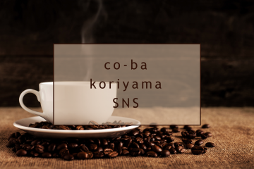 co-ba koriyama SNS