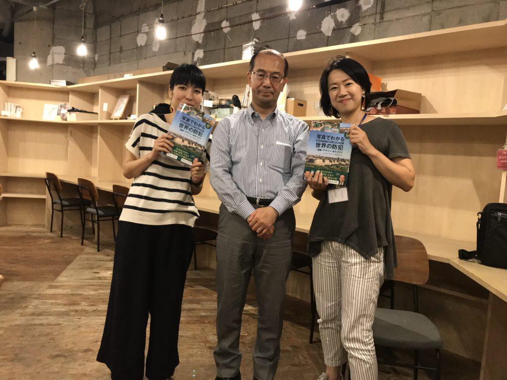 犯罪機会論に学ぶ 安心安全なまちづくり」イベントレポート | co-ba chofu
