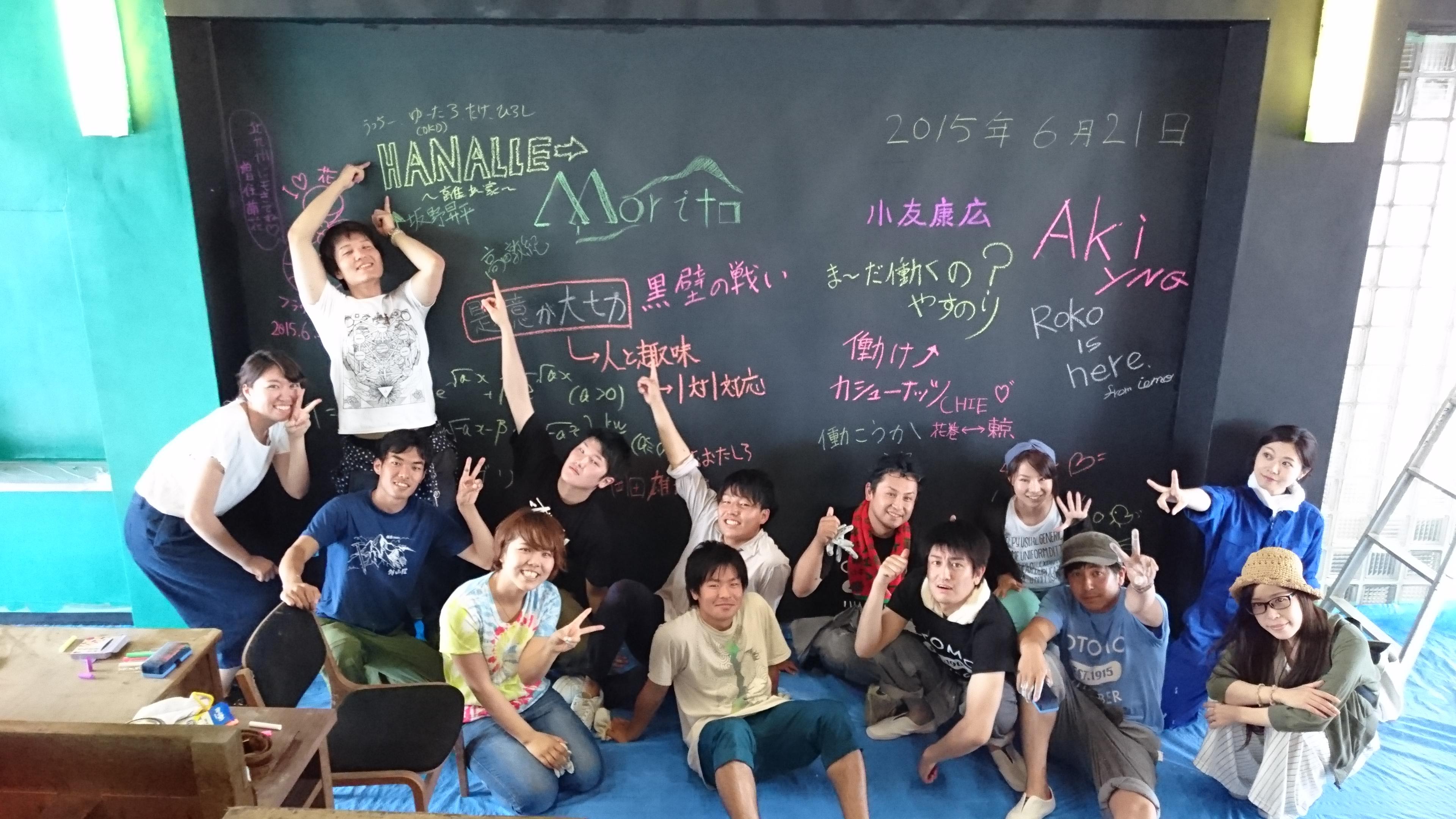 「「チャレンジする大人が集まるまち」花巻に、「co-ba hanamaki」がオープン」のサムネイル