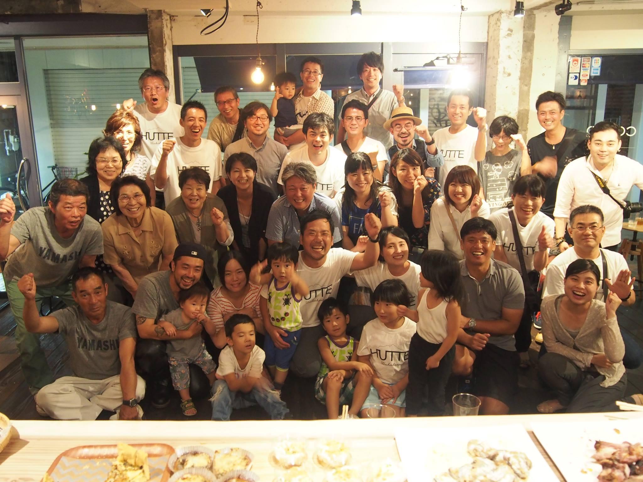 「宮崎コワーキング元年!! 山と街をつなぐ、新しい時代の拠点「co-ba miyazaki」がオープン」のサムネイル