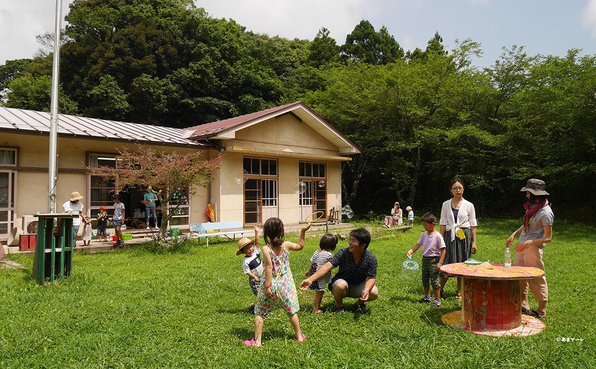 「「co-ba ama」が島根県隠岐郡海士町にオープン」のサムネイル
