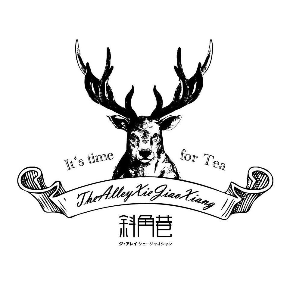 台湾で20店舗以上を展開、そしてアジア・北米に広がるティースタンドが日本初上陸!