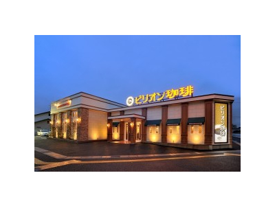 「顧客最優先主義」の理念をもとに、自社ブランド、FC店など、幅広いジャンルの飲食店を展開!