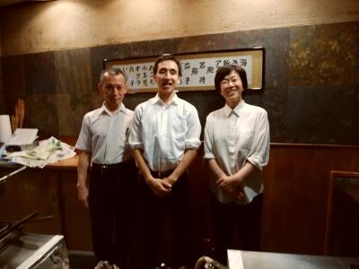 麻布十番の本格天ぷら店で清掃のお仕事★時給1600円でしっかり稼げる!未経験の方、大歓迎!
