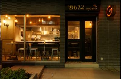 六本木・西麻布エリアに新しいスタイルのピザのお店が、2017年の秋に誕生!