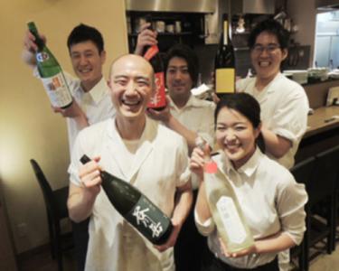 個人店ならではのアットホームな空間が広がる「和彩 かくや」にて、調理スタッフ(料理長候補)を募集。