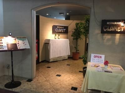 未経験OK★ディナータイムのみ!刈谷駅スグのホテルにある落ち着いたレストランでホールのお仕事♪学生・フリーターの方、大歓迎◎まかない有り