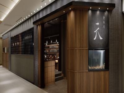 名古屋駅直結のゲートタワービル13階のお店です。