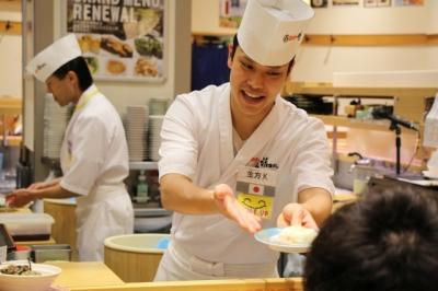東京と神奈川に9店舗を展開する回転ずし店「回し寿司 活」の7店舗で、すし職人を募集!