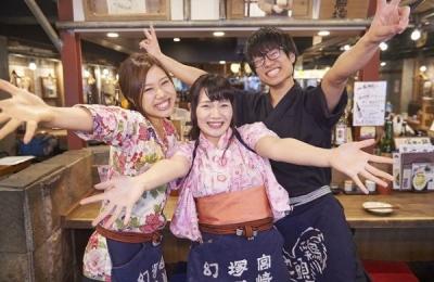 全国177店舗を運営中!2013年には東証一部上場も果たしました。