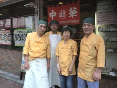 未経験者、大歓迎!45年続いている、町の人に愛されているラーメン店で働きませんか?
