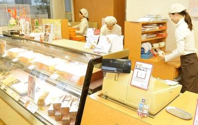 京都・下鴨で生まれた老舗フランス菓子店の販売スタッフ!20代が活躍する職場で、販売スキルを磨けます♪