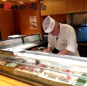 """""""即""""調理をお任せ!国内外に展開する「うまい鮨勘」にて寿司職人を募集します。"""