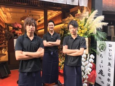 ラーメン業界に新しい風を巻き起こした麺匠 竹虎」など、メディアにも紹介されるお店を展開する企業です