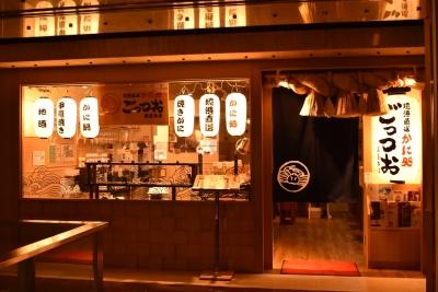 銀座で異彩を放つ、そこはかとない郷愁が感じられる店舗。初めてでも、どこか懐かしい感覚があります。