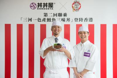 11月中旬に『魚とSAKANA』イオンモール岡崎店を新たにOPEN。