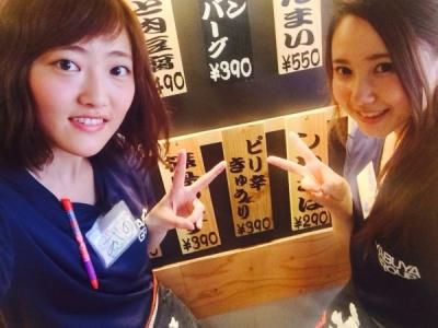 愛知、東京で16店舗展開する「やぶやグループ」であなたらしいキャリアステップを描きませんか。