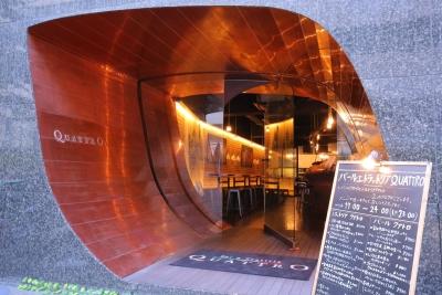 <大阪/本町駅から徒歩3分>本格イタリアンが堪能できるスタイリッシュなお店でキッチンのアルバイト♪20~40代スタッフが活躍中!美味しいまかないあり♪