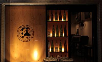週3日程度~勤務OK!神田駅からスグの好立地★カジュアルに日本酒が楽しめるバルで楽しくアルバイト!