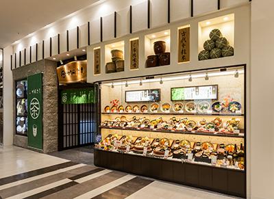マルチブランド企業が手がける和食レストランで、新たな料理長を募集します!