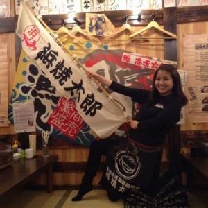 大阪府の各店舗のいずれかで店長候補を募集!オープニングスタッフとしてご活躍を。