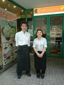 西宮市・大阪市に展開する新興カフェブランドで、店長めざしてご活躍を!
