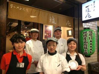 札幌駅スグ。日本・海外のグルメサイトも高評価。券売機で接客もスムース。短時間~長時間の細かいシフト調整がうれしい。フリーター・女子学生・高校生・シニアも活躍中