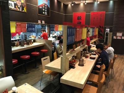 名古屋市内にラーメン店を2店舗展開。その麺やスープを作るセントラルキッチンのスタッフを募集!