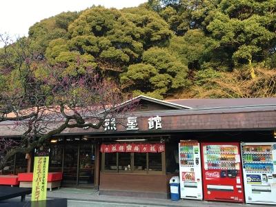 太宰府天満宮で創業80年あまり。国内外からおみえになる観光客向けのお店です。