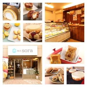 洋菓子から和菓子まで色んなお菓子の製造・販売をしています☆あなたも作ってみませんか??