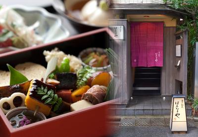 京都から直送した数多くの京野菜を使用した料理を提供しています。