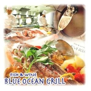 「BLUE OCEAN GRILL」は著名人も多く訪れる繁盛店として話題性ばつぐん!