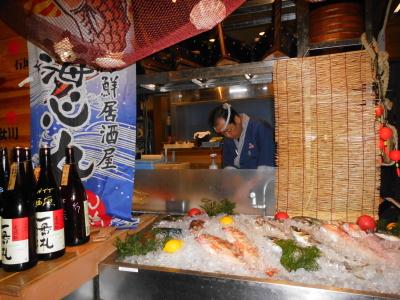 漁港直送の新鮮な魚を仕入れ、自慢の海鮮料理と美味しいお酒を提供しています!