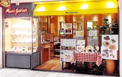 お店は駅直結のポルタ地下街にあります。通勤ラクラクなのもうれしいポイント♪週2日〜未経験OK