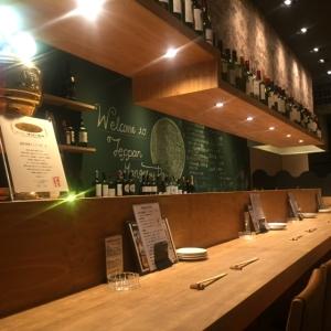 天ぷら、鉄板、バルと異なる業態のお店を運営しています。