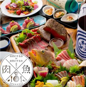 全国の日本酒と、新鮮な魚介類や自家製ローストビーフが自慢の居酒屋です。