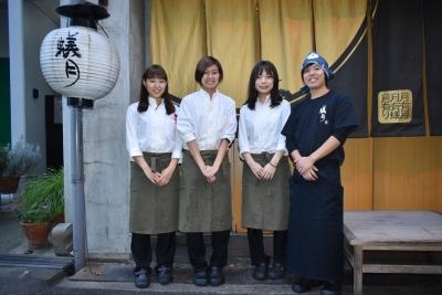 大阪市内にある「博多もつ鍋 蟻月(ありつき)」2店舗で店舗スタッフ!