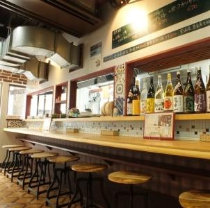 <週2日~、1日2・3h~OK!>東十条駅から徒歩2分♪メディアにも取り上げられたアットホームな洋食居酒屋★あなたの都合に合わせて働こう!