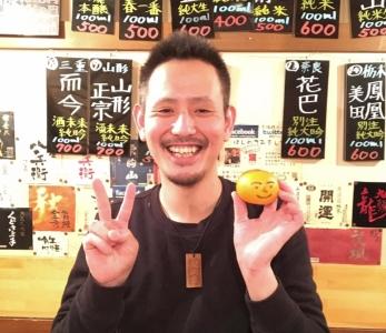 店長の鎌田(かまた)です!私と一緒にお店を盛り上げていきましょう