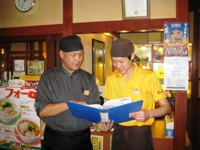 「八剣伝」をはじめ全国に480店舗を展開する「マルシェ株式会社」。未経験の方、大歓迎!